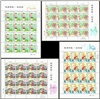 http://www.e-stamps.cn/upload/2012/08/30/2219258858.jpg/190x220_Min
