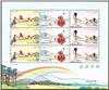 http://www.e-stamps.cn/upload/2012/09/05/2031256731.jpg/190x220_Min