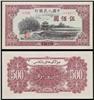 http://www.e-stamps.cn/upload/2012/09/20/1011592123.jpg/190x220_Min