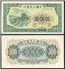http://www.e-stamps.cn/upload/2012/09/20/1018244516.jpg/190x220_Min