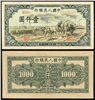 http://www.e-stamps.cn/upload/2012/09/20/1020169604.jpg/190x220_Min