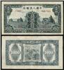 http://www.e-stamps.cn/upload/2012/09/20/1022148806.jpg/190x220_Min