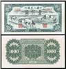 http://www.e-stamps.cn/upload/2012/09/20/1025039607.jpg/190x220_Min