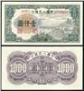 http://www.e-stamps.cn/upload/2012/09/20/1026104923.jpg/190x220_Min
