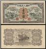 http://www.e-stamps.cn/upload/2012/09/20/1028211704.jpg/190x220_Min