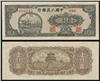 http://www.e-stamps.cn/upload/2012/09/20/1029404530.jpg/190x220_Min