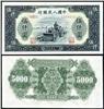http://www.e-stamps.cn/upload/2012/09/20/1031032643.jpg/190x220_Min