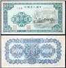 http://www.e-stamps.cn/upload/2012/09/20/1033467873.jpg/190x220_Min