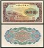http://www.e-stamps.cn/upload/2012/09/20/1036211573.jpg/190x220_Min