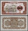 http://www.e-stamps.cn/upload/2012/09/20/1036396814.jpg/190x220_Min
