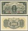 http://www.e-stamps.cn/upload/2012/09/20/1037265573.jpg/190x220_Min
