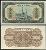 http://www.e-stamps.cn/upload/2012/09/20/1038259539.jpg/190x220_Min