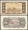 http://www.e-stamps.cn/upload/2012/09/20/1038543265.jpg/190x220_Min