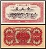 http://www.e-stamps.cn/upload/2012/09/20/1041122646.jpg/190x220_Min