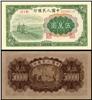 http://www.e-stamps.cn/upload/2012/09/20/1042368815.jpg/190x220_Min