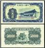 http://www.e-stamps.cn/upload/2012/09/20/1045126604.jpg/190x220_Min