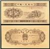 http://www.e-stamps.cn/upload/2012/09/20/1047535866.jpg/190x220_Min