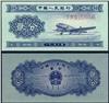 http://www.e-stamps.cn/upload/2012/09/20/1051097894.jpg/190x220_Min