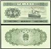 http://www.e-stamps.cn/upload/2012/09/20/1051544510.jpg/190x220_Min