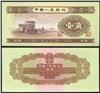 http://www.e-stamps.cn/upload/2012/09/20/1053221400.jpg/190x220_Min