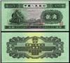 http://www.e-stamps.cn/upload/2012/09/20/1058052656.jpg/190x220_Min
