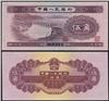 http://www.e-stamps.cn/upload/2012/09/20/1059282346.jpg/190x220_Min