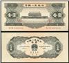 http://www.e-stamps.cn/upload/2012/09/20/1102265511.jpg/190x220_Min