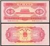 http://www.e-stamps.cn/upload/2012/09/20/1103321449.jpg/190x220_Min