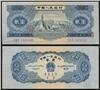http://www.e-stamps.cn/upload/2012/09/20/1104283907.jpg/190x220_Min