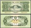 http://www.e-stamps.cn/upload/2012/09/20/1105308246.jpg/190x220_Min