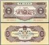 http://www.e-stamps.cn/upload/2012/09/20/1110407210.jpg/190x220_Min