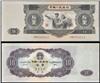 http://www.e-stamps.cn/upload/2012/09/20/1315434214.jpg/190x220_Min