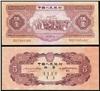 http://www.e-stamps.cn/upload/2012/09/20/1321477222.jpg/190x220_Min