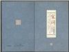 http://www.e-stamps.cn/upload/2012/09/29/2317364073.jpg/190x220_Min