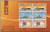 http://www.e-stamps.cn/upload/2012/10/27/2231171705.jpg/190x220_Min
