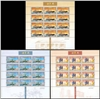 http://www.e-stamps.cn/upload/2012/11/13/0013446996.jpg/190x220_Min