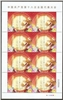 http://www.e-stamps.cn/upload/2012/11/16/2134183685.jpg/190x220_Min