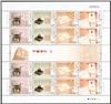 http://www.e-stamps.cn/upload/2012/12/01/1736362136.jpg/190x220_Min