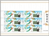 http://www.e-stamps.cn/upload/2012/12/01/1737104672.jpg/190x220_Min