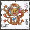 http://www.e-stamps.cn/upload/2012/12/05/2325569536.jpg/190x220_Min