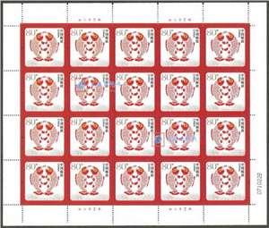 恭贺新禧(一) 2007年贺新禧邮票 年年有余 大版(一套两版,末尾两位数字同号)