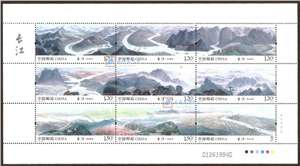 2014-20 长江 邮票/小版/大版(唯一版式)