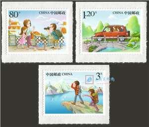 2015年贺卡专用邮票(自由行 自驾游 背包客) 第二套不干胶邮票