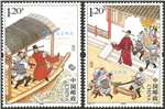 http://www.e-stamps.cn/upload/2015/08/09/100256c3bd7b.jpg/130x160_Min