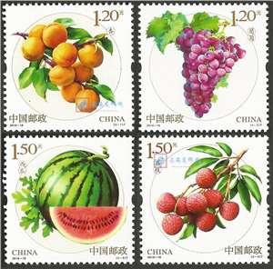 2016-18 水果(二)凹凸版邮票