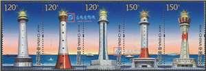 2016-19 中国灯塔 邮票(五枚连印)
