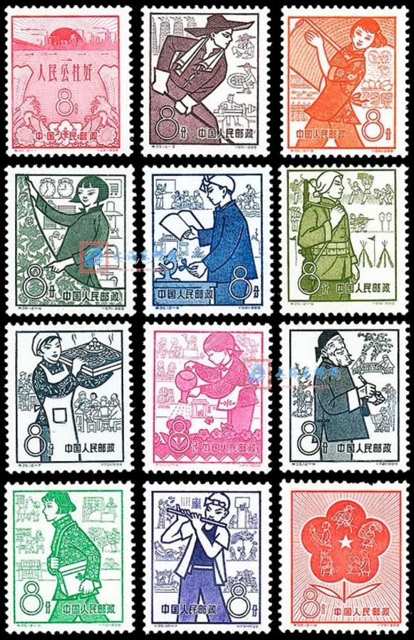 敬老爱老邮票设计手绘
