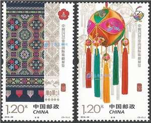 2016-33 中国2016亚洲国际集邮展览 邮票