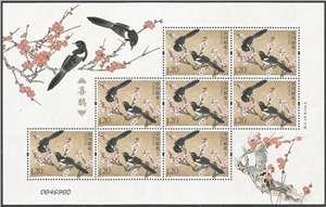 2017-21 喜鹊 邮票 小版