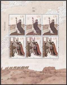 2017-24 张骞 邮票 小版